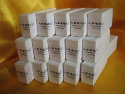 山奈酚-3-O-芸香糖苷