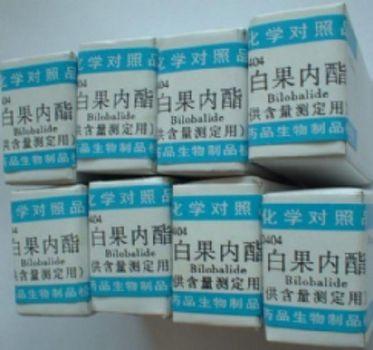 氯化花翠素