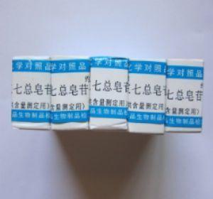 氯化阿拉伯糖苷芍药素