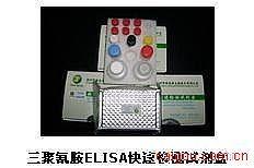 大鼠糖原磷酸化酶同工酶MM(GP-MM)ELISA试剂盒