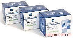 人大肠菌素(colicin)ELISA试剂盒