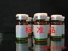 银杏酸(C15:1)