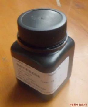 脂质体 Lipofectamine 2000 Reagent(原装)
