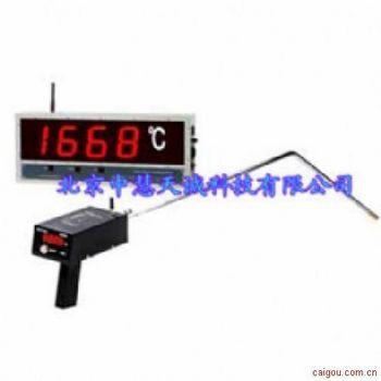 无线式大屏幕熔炼测温仪型号:SW660