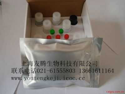 小鼠解脲脲原体抗体(UU-Ab)ELISA Kit