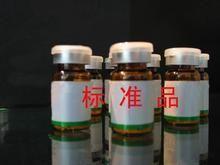 CAS:529-59-9,染料木苷,标准品