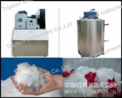 商业片冰机