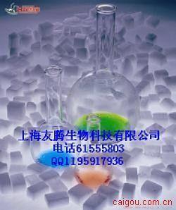 人水通道蛋白0(AQP0) Human Aquaporin0 ELISA Kit