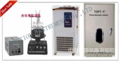 北京 T型多功能光化学反应仪