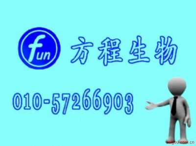 北京酶免分析代测猪组胺(HIS)ELISA Kit价格