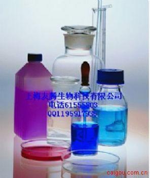 兔血管细胞粘附分子-1(rabbit VCAM)ELISA试剂盒