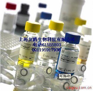 b2糖蛋白IgA\IgG\IgM ELISA试剂盒
