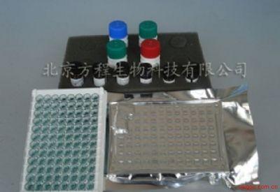 北京酶免分析代测小鼠白介素15(IL-15)ELISA Kit价格