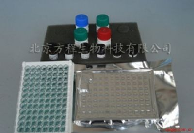 北京厂家小鼠髓磷脂碱性蛋白ELISA kit酶免检测,小鼠Mouse MBP试剂盒的最低价格