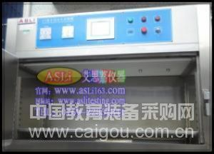 优质高温湿热试验箱批发 维修高低温交变湿热环境试验箱品牌
