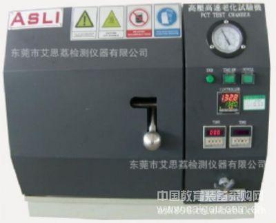 可程式进口试验箱标准 塑料高压加速寿命试验箱试验