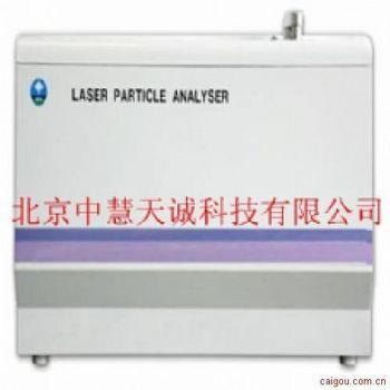 全自动激光粒度仪(湿法) 型号:KCJL-1197