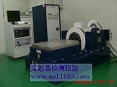 微型支架试验台试验技术 ld振动台法实验装置生产厂家