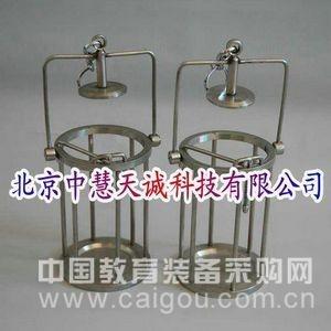 石油产品取样笼|采样笼250ml 型号:BYL-250