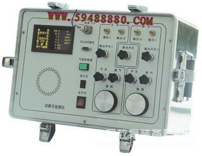 动静压检测仪 型号:MTHYTS-3