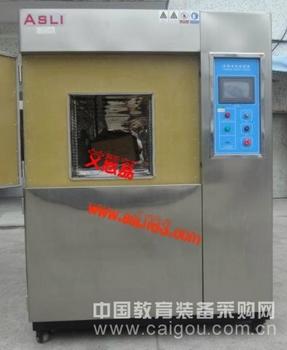 可编程低温试验设备配件 订制 热卖