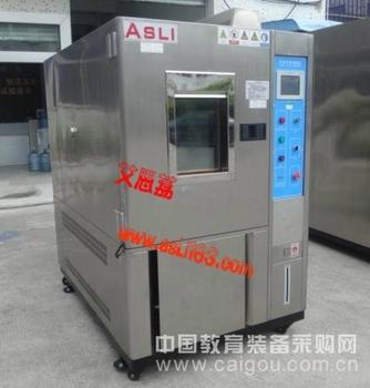 可编程低温试验设备配件 哪家质量好 批发