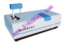 全自动激光粒度分布仪/激光粒度分布仪/全自动激光粒度仪 型号: DDH3-HYL-2076
