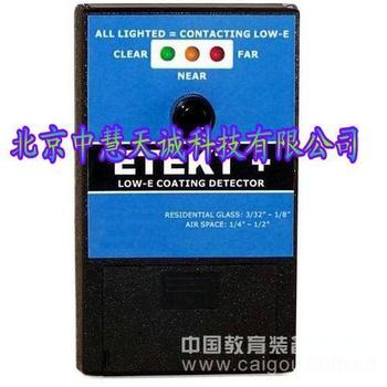 中空玻璃Low-E膜面鉴别仪/膜面检测仪 美国 型号:M1601