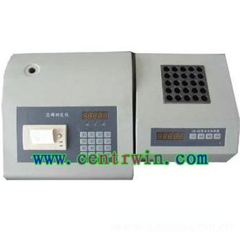 台式总磷测定仪(含消解器) 型号:BHSYCM-02P
