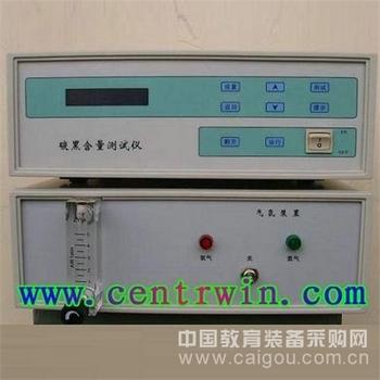 炭黑含量测试仪 型号:NDJ-DZ3500