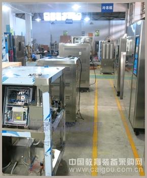 箱式冷热冲击试验箱 控制系统 技术资料请参阅
