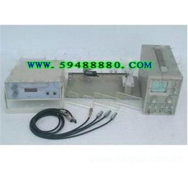 超声声速测定仪 型号:UKSS-5