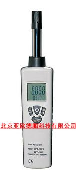 温湿度计 空气温湿度测量仪 露点温度 湿球温度