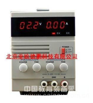 单路直流稳压电源/直流稳压电源/稳压电源