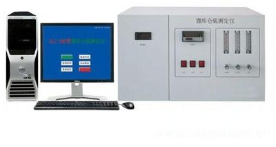 HA8-GLC-200型微库仑硫测定仪