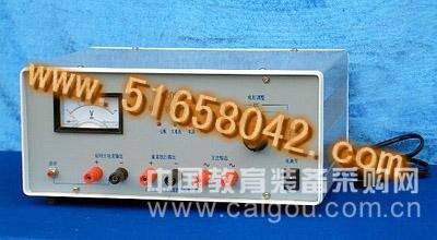 初中教学电源/ 教学电源 型号:GSX-J1209