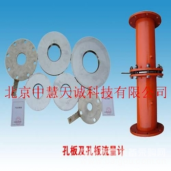 孔板及孔板流量计 型号:DE12-B1