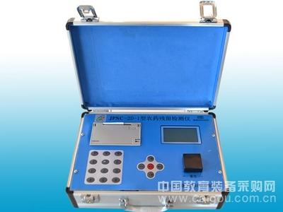 农残检测仪生产,(试剂型)农残检测仪厂家(试剂型)