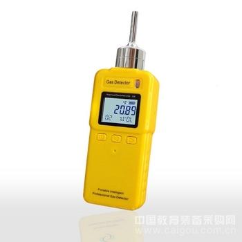 泵吸式红外溴甲烷分析仪