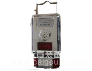 低浓度甲烷传感器 型号:AZ-GJC4S