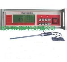 在线水中油份检测仪/在线含油率检测仪