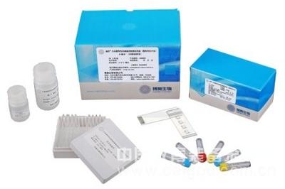 大鼠维生素B6(VB6)ELISA检测试剂盒