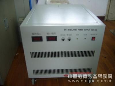 直流稳压稳流电源 WK-WYJ-30V500A