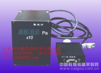 电阻真空计/真空计 型号:CDY/ZDZ-1