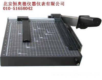 标准切纸刀/切纸刀  型号:HYD-Q15