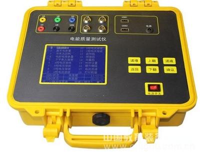 电能质量测试仪/电能质量检测仪/电力谐波检测仪 型号:HAD800