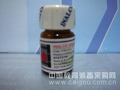 CAS:41083-11-8,三唑锡厂家