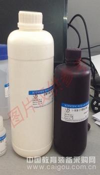 甲基丙烯酸钾6900-35-2
