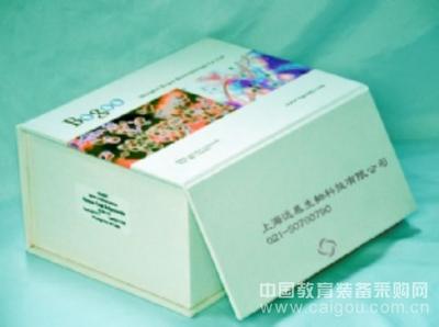 Agrin ELISA试剂盒 进口elisa试剂盒