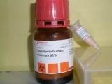 金雀花碱(485-35-8)标准品|对照品
